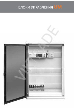 Блок управления VERTRO UMT E45-3R0